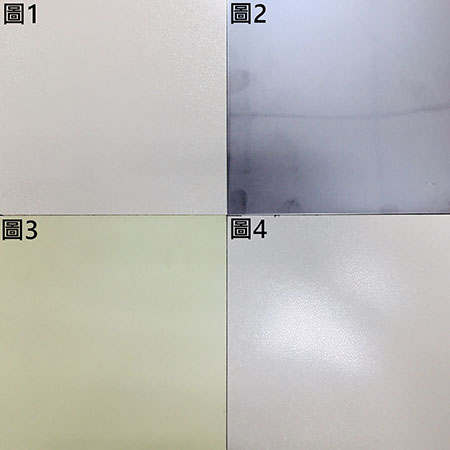 Color Steel Panels - Fu004-4